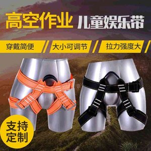 Child outdoor mountaineering and rock climbing half body high altitude safety belt