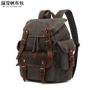 Мужской открытый рюкзак спортивный спортивный мешок для туристической сумки альпинизм компьютерная школьная сумка вощенная с сумасшедшей кожей лошади
