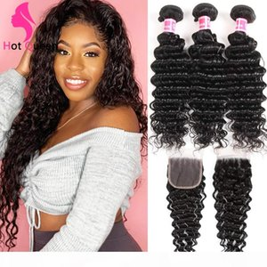 Brazilian Deep Wave 3 Bundles with Closure Bouncy Curly Brazilian Human Hair with Lace Closure Free Part Gaga Queen HC Amazing ISHOW Hairs