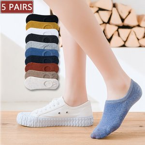 5 Pairs Women's silicone non-slip invisible socks Summer solid color Ankle Boat Socks female soft Cotton slipper socks 35-40 EUR