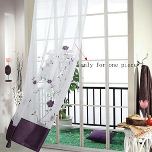 Curtain & Drapes Household Window Curtains Single Panel Stitching European Modern Embroidery Kid Bedding Room Screening Home