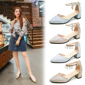 Summer Comfort Shoes For Women Luxury Sandals Buckle Med Large Size High Heels Shallow Mouth Suit Female Beige Fashion
