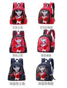 kids school bags for primary students pupil boys girls fashion waterproof 3D hard shell Altman cartoon character luxury cross body bag indigo blue red shoulder packs