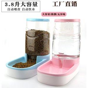 Automatic Pet Dispenser Feeder Bowl Cat Basin Dog Water Feeding Combination Grain Barrel