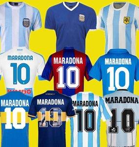 1994 1978 1986 Retro Argentina Messi Maradona Soccer Jersey 93 94 오래된 소년 1981 Boca Juniors 87 88 나폴리 유니폼 축구 셔츠