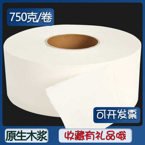 Roll paper Toilet household hotel business roll tissue paper