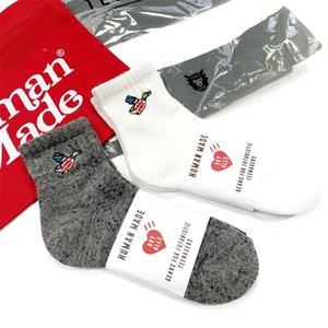 Gri Renk Beyaz Çorap Kadın Erkek Unisex Pamuk Basketbol Çorap