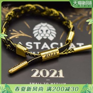 Rastaclat lion limited seri 2021 couple's Shoelace Bracelet New Year gift