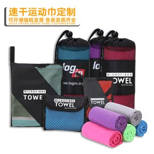 Bath Towel Double Side Down Exercise Water Absorption Quick Drying Swimming Microfiber Bath Towel
