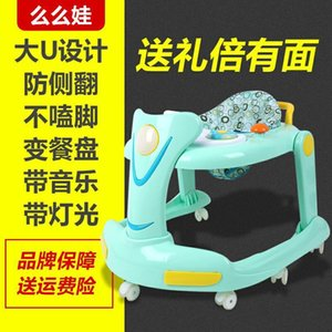 Baby Walkers Walker 6 7-18 Months Multi Function Anti Turn Band Music Hand Push To Sit Folding