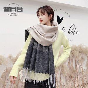 Automne et hiver nouveau écharpe coréenne chaude gradient poils écharpe étudiant mode mignon foulard babe