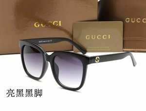 2021 women and men sunglasses fashion Square Summer Style Full Frame Top Quality UV Protection Mixed 24409