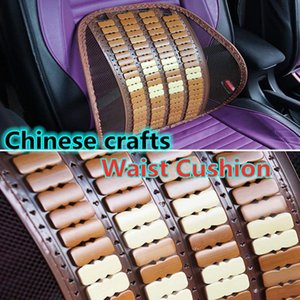Seat Cushions Office Chair Covers Pillow Car Mesh Breathable Massage Back Support Cushion Lumbar