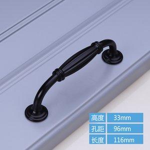 Manijas negras para muebles Muebles de gabinetes y manijas Mangos de cocina Drawer Perillas Gabinete Pulls Cubbo Qylmqt Sports 669 S2