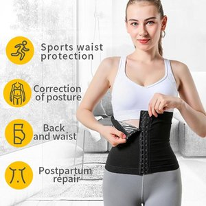 Waist Support Trainer Silver Ion Coating Women Body Shaper Croset Cincher Tummy Control Sport Girdle Weight Loss Slimming Relaxing