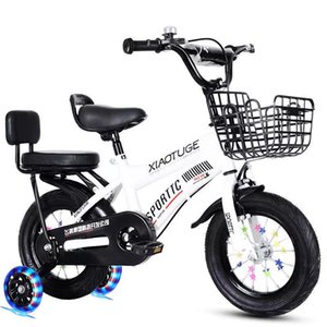 Children bicycle 3-4-5-3-4-5-9old year, male and female baby size 12, 14, 16, 18 inch kids bike stroller