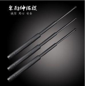 Self-defense supplies plastic telescopic gearPC polyester fiber three-section protective car stick