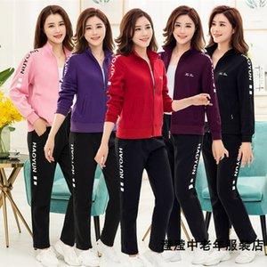 2021 New Sportswear Anzug mittleren Alters und ältere Morgen-Übungskleidung Frühlings- und Herbstmantel Mama Arbeitskleidung Womensjacke