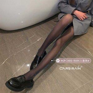 FactoryZXI8Matte Japón Coches 'Lluvia Mermaid Pearl Flashing Black Skin Ultra Thin Invisible Socks Socks