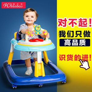 Baby Walkers School Walker 6 7-18 Month Anti Rollover Multi Function Children Folding With Musicology