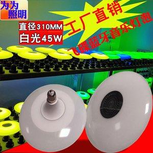 Bluetooth Bulb 16 Color Wireless Control Bluetooth Speaker 45W Bulb RGBW Diameter 310mm UFO Music Bulb