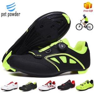 Mountainbike-Schuhe selbsthemmendes Rennrad für Männer und Frauen Outdoor-Sport-Radfahren-Licht atmungsaktive Schuhe