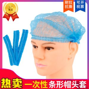 Disposable hat head cover dustproof chef food non woven mesh hat beauty salon embroidered strip hat