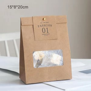 Candy And Snack Packaging Bags Cookie Baking Box Vegetable Leaf Self Sealing Bag