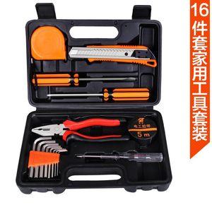 Toolbox Storage With Tools Kit Tool Waterproof Professional Garage Caixa De Ferramentas BD50TX Organizers