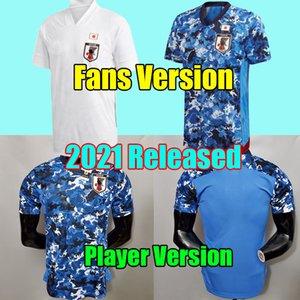 2021 اليابان مراوح المشجعين نسخة لكرة القدم جيرسي 20 21 المنتخب الوطني ذرة كاغاوا إيندو أوكازاكي ناغاتومو حسيبي كاماموتو اليابانية الرجال الاطفال كرة القدم قميص الزي الرسمي