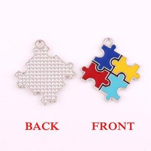 10pcs / lot DIY 쥬얼리 만들기 로듐 도금 에나멜 마감 합금 자폐증 퍼즐 조각 지그 소 퍼즐 매력 431 T2