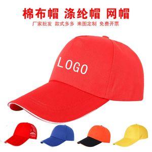 tourist printing volunteer duck tongue Advertising hat student baseball cap