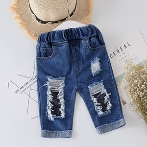 3-7Y Children's Ripped Jeans Spring Clothing Boys Girls Casual Rrousers Toddler Kids Pants 210515