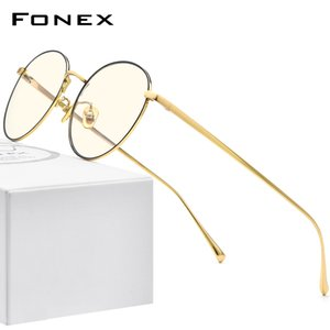 FONEX Pure Titanium Anti Blue Light Blocking Glasses for Women Retro Round Eyeglasses Men New Vintage Optical Eyewear 30014 210323