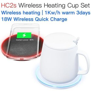 JAKCOM HC2S Wireless Heating Cup Set New Product of Wireless Chargers as cargador 3 en 1 24vac usb charger