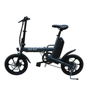 Electric Bicycle CMS-F16-Plus 16 Inch Mini Pocket E-bike 36v 250w Aluminum Alloy Foldable Electrical Bike For City Rode