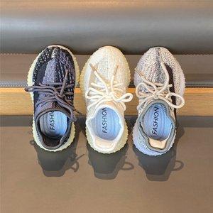 Детские дизайнерские кроссовки Hiphop бренд Kanye обувь для мальчиков девочек подростки розовые дышащие дети бегут 24-35