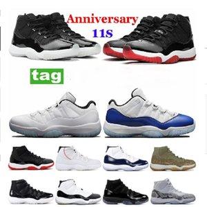 스텔스 1 2021 농구 신발 남자 조지 타운 황소 레드 5 하이퍼 로얄 UNC RAGES LOW LEGEND BLUE 11 University Black Sneakers 1S 4S 5S 6S 11S 12S 13S
