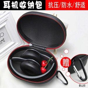 Suitable for magic sound earphone box recording studio 2.0 headphone Pack 3