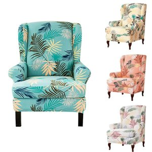 Printed Wing Back Chair Cover Stretch Armchair Single Sofa SlipcoverAll-inclusive Sloping King Ottoman Covers