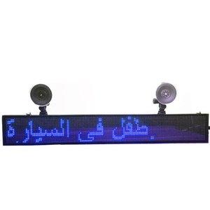 26 pulgadas SMD P5MM 12V LED Signo Programable Mensaje de desplazamiento Pantalla de pantalla con 2 lechones, módulos de uso semi exterior para interiores