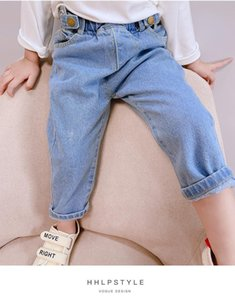 Jeans WLG Kids Girls Spring Fall Denim Blue Gray Solid Jean Baby Girl Fashion All Match Trousers For 2-7 Years