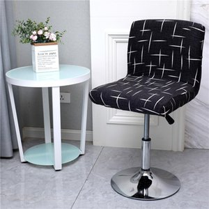 Chair Cover Bar Stool Low Back Slipover Stretch Soft Seat Cases Dining Covers Office Case