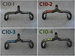 venda fábrica de boa qualidade CARROWTER C10 estrada de carbono moto guidão com 3K Matte / tamanho Glossy 400/420 / 440 milímetros * 90/100/110/120 milímetros frete grátis