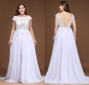 2018 Plus Size Chiffon Country Wedding Dresses Lace Top A Line Garden Wedding Gowns Sexy Backless Beach Wedding Party Dresses CPS747