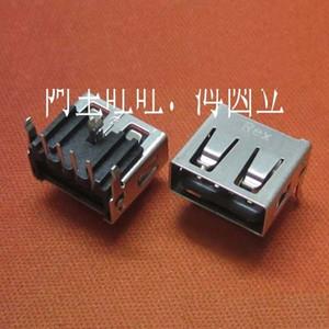 20 unids / lote Nuevo Tipo A 4 Pin USB 2.0 Enchufe de Puerto Conector de Reemplazo Hembra Recta Portátil PCB USB Jack Solo H7.8