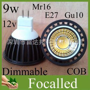 110-240v بقيادة مصباح الأضواء Gu10 E27 Mr16 عكس الضوء قطعة 9W قاد لمبة Mr16 مع 12V أدى السقف النازل 550lm دافئ بارد أبيض طبيعي UL CE