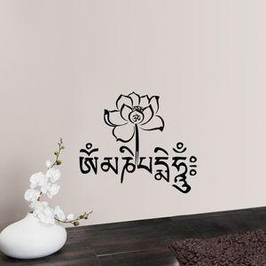 Adesivi murali in vinile Mandala OM Symbol Fiore Lotus Wall Stickers Home Decor Buddha Mantra Sticker