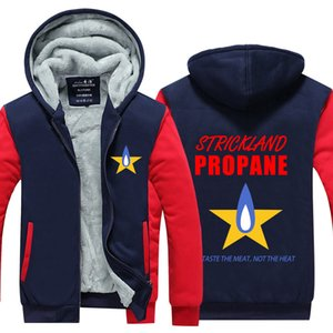 Chegou Mens Hoodie King of the Hill Thicken velo Strickland propano Casaco de Inverno US UE Plus Size