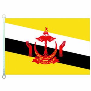Brunei Flag Banner 3X5FT-90x150cm 100% Polyester, 110gsm Kettenwirkware Outdoor Flagge